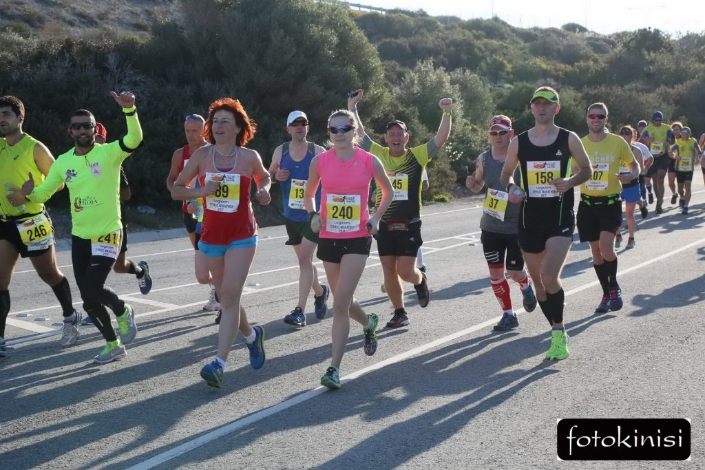 Cyprus Marathon: