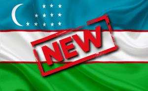 Uzbekistan New EOR